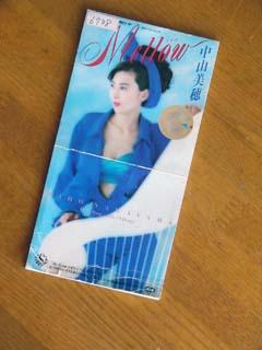中山美穂・ミポリンのMellowシングルCD画像