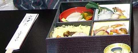 ぐるなびの京料理 矢尾卯 でお取り寄せした京都の季節をお届け『季節の行楽弁当(松花堂弁当)